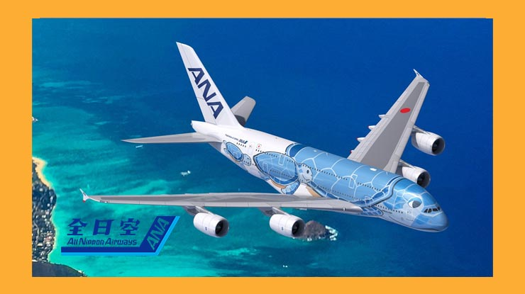 20 Tabel Penukaran Mileage Garuda Miles Ke All Nippon Airways