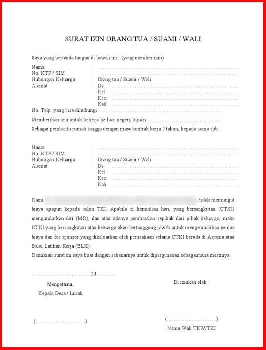 Contoh Surat Izin Bekerja Untuk Pengajuan Kur