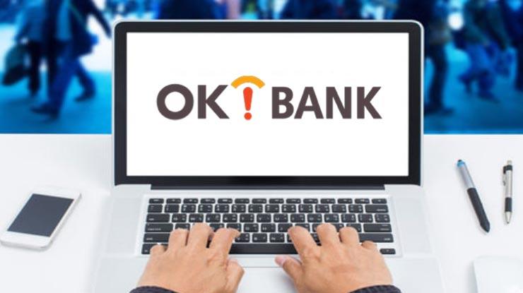 Pengajuan Angsuran Kta Ok Bank Sistem Online